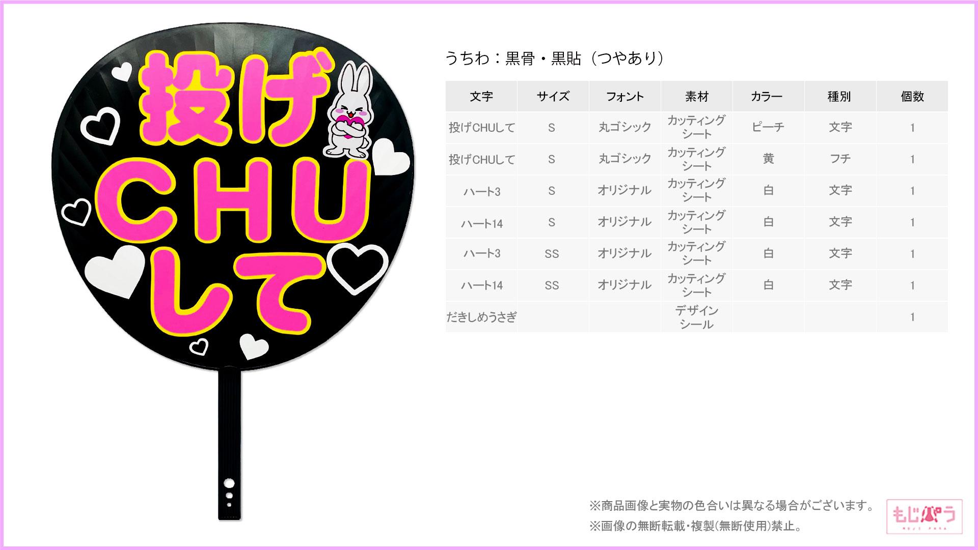 decouchiwa999-001-00190画像