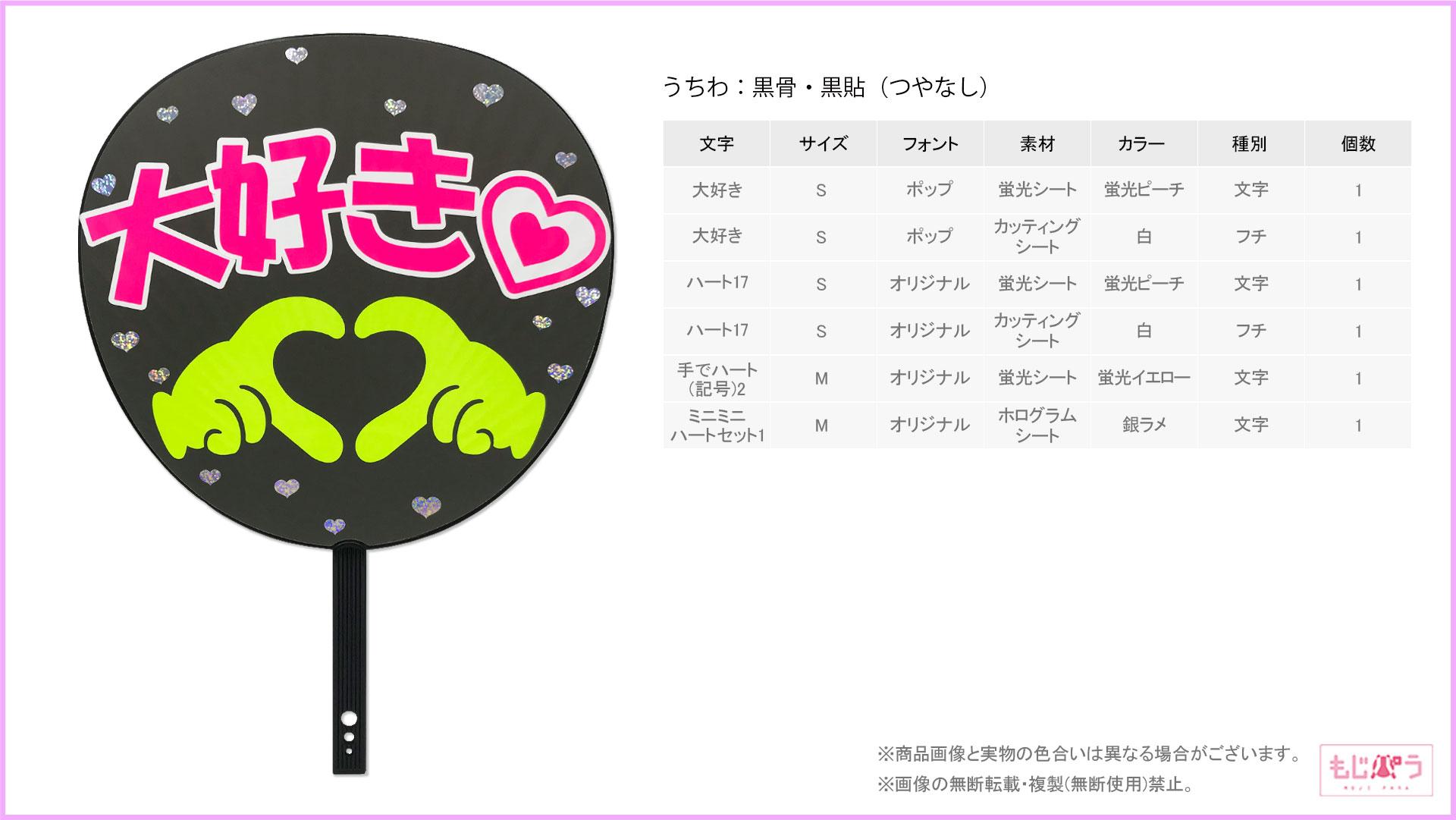 decouchiwa999-001-00192画像