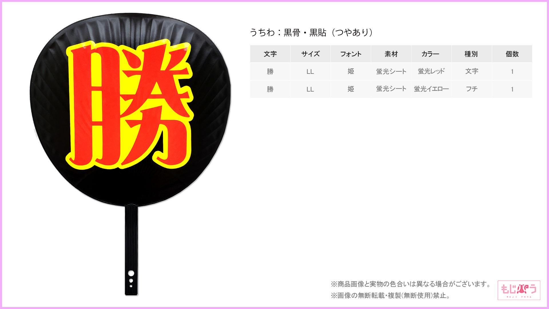 decouchiwa022-001-00001画像