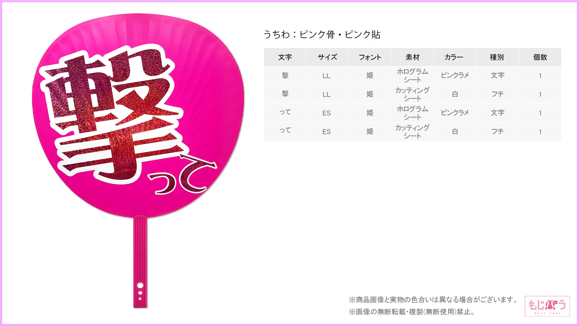 decouchiwa999-001-00195画像