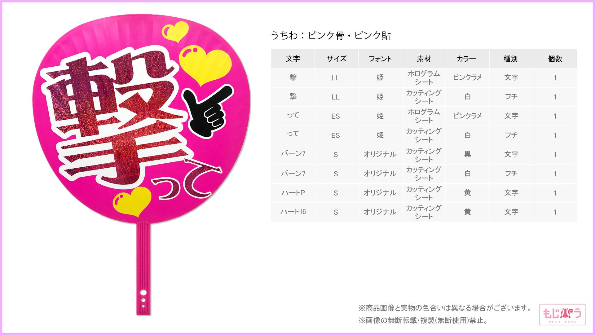 decouchiwa999-001-00196画像