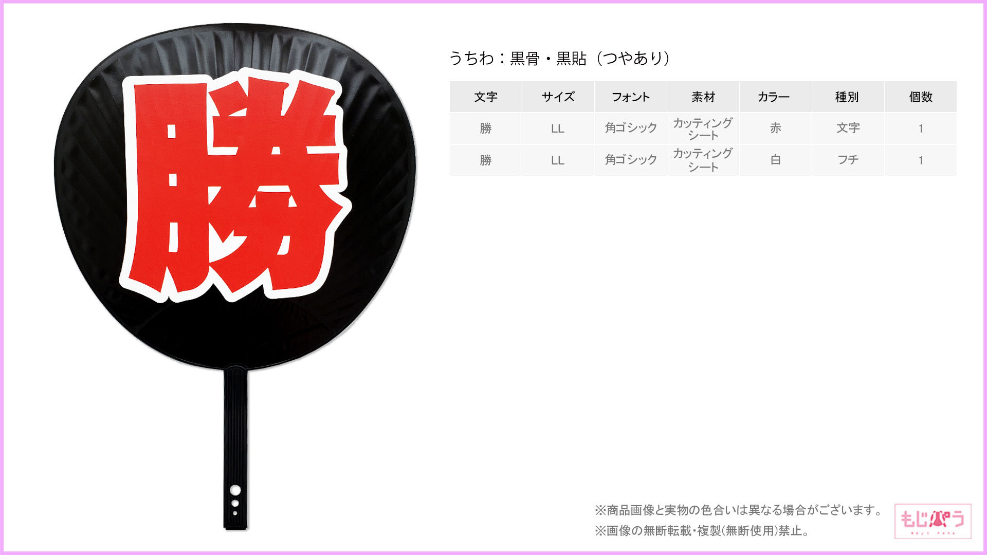 decouchiwa022-001-00002画像