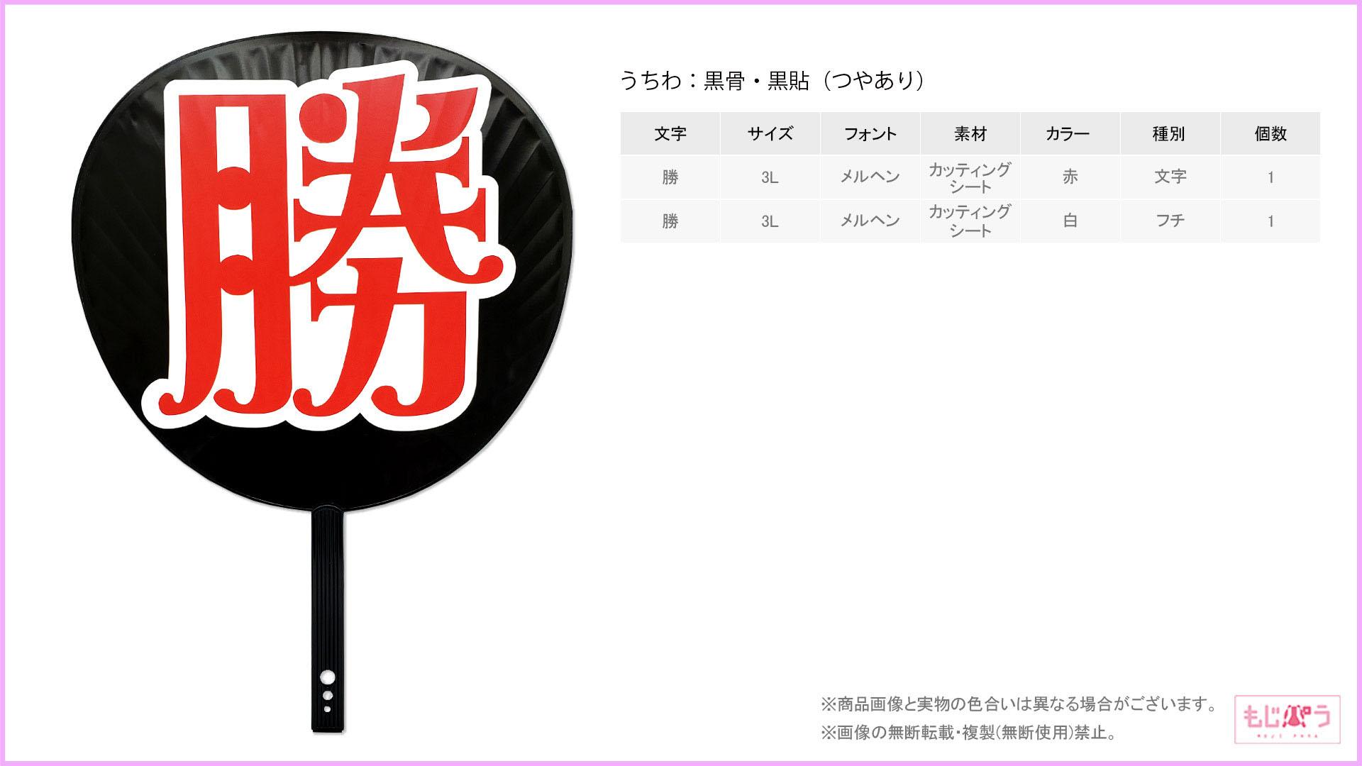 decouchiwa022-001-00003画像