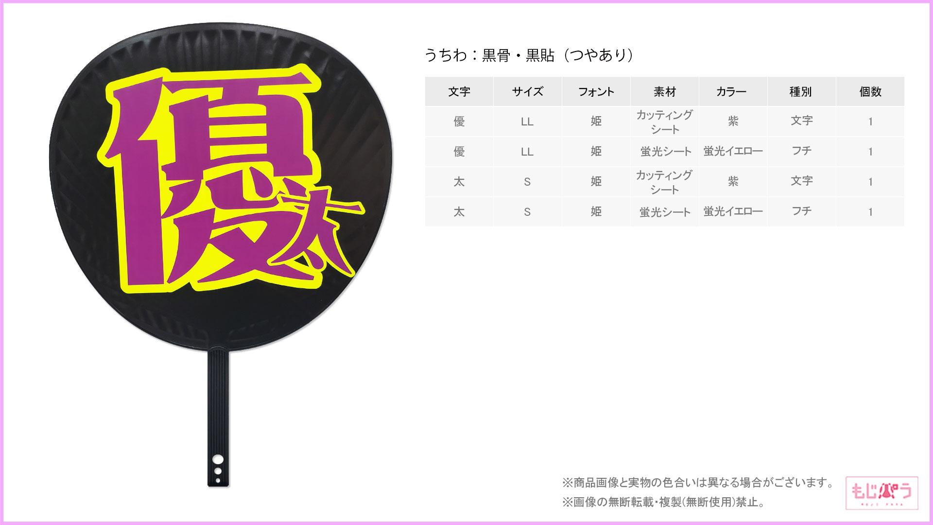 decouchiwa028-004-00009画像