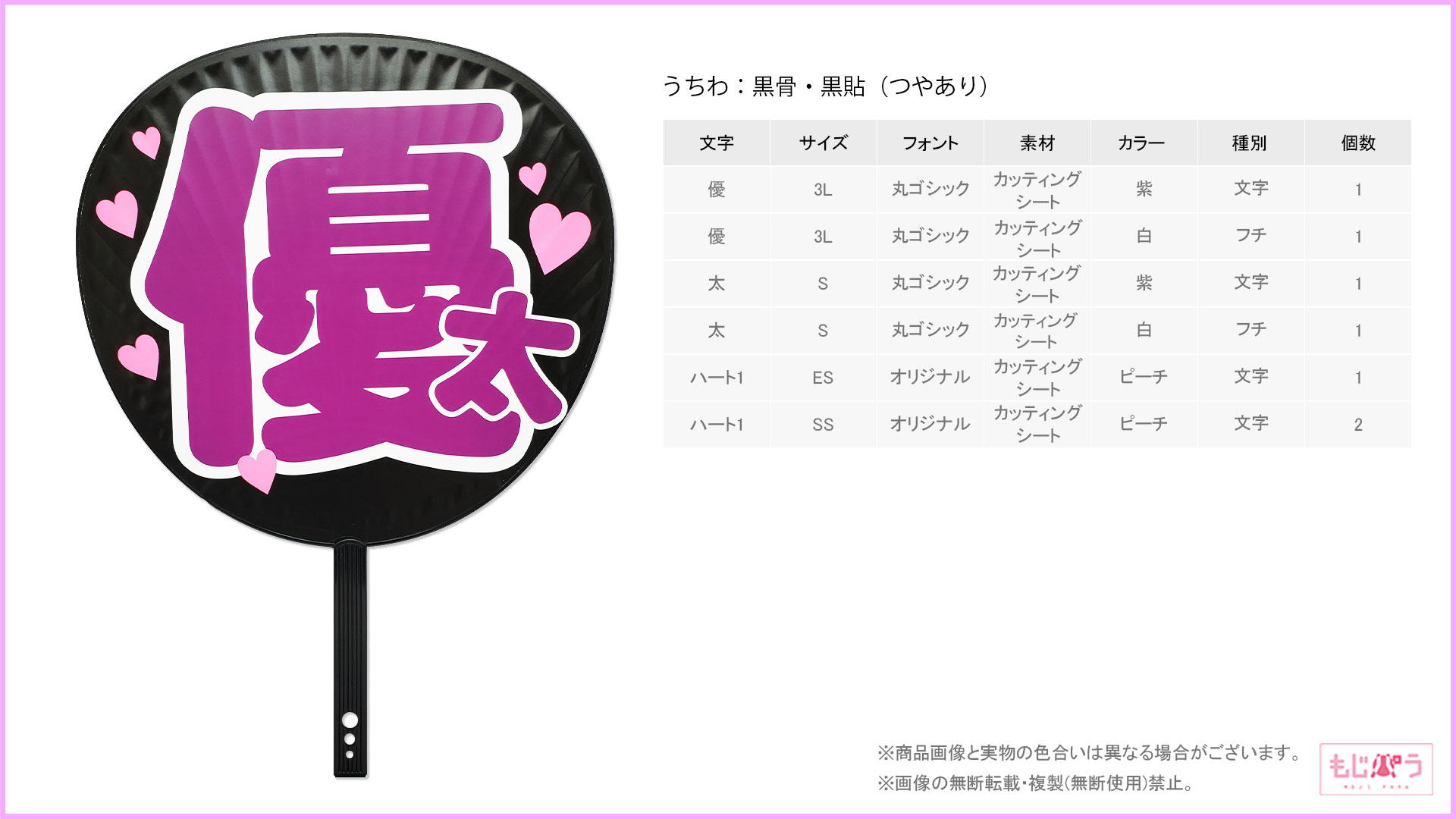 decouchiwa028-004-00014画像