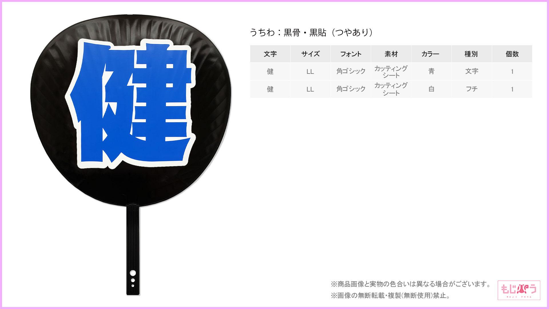 decouchiwa022-002-00001画像