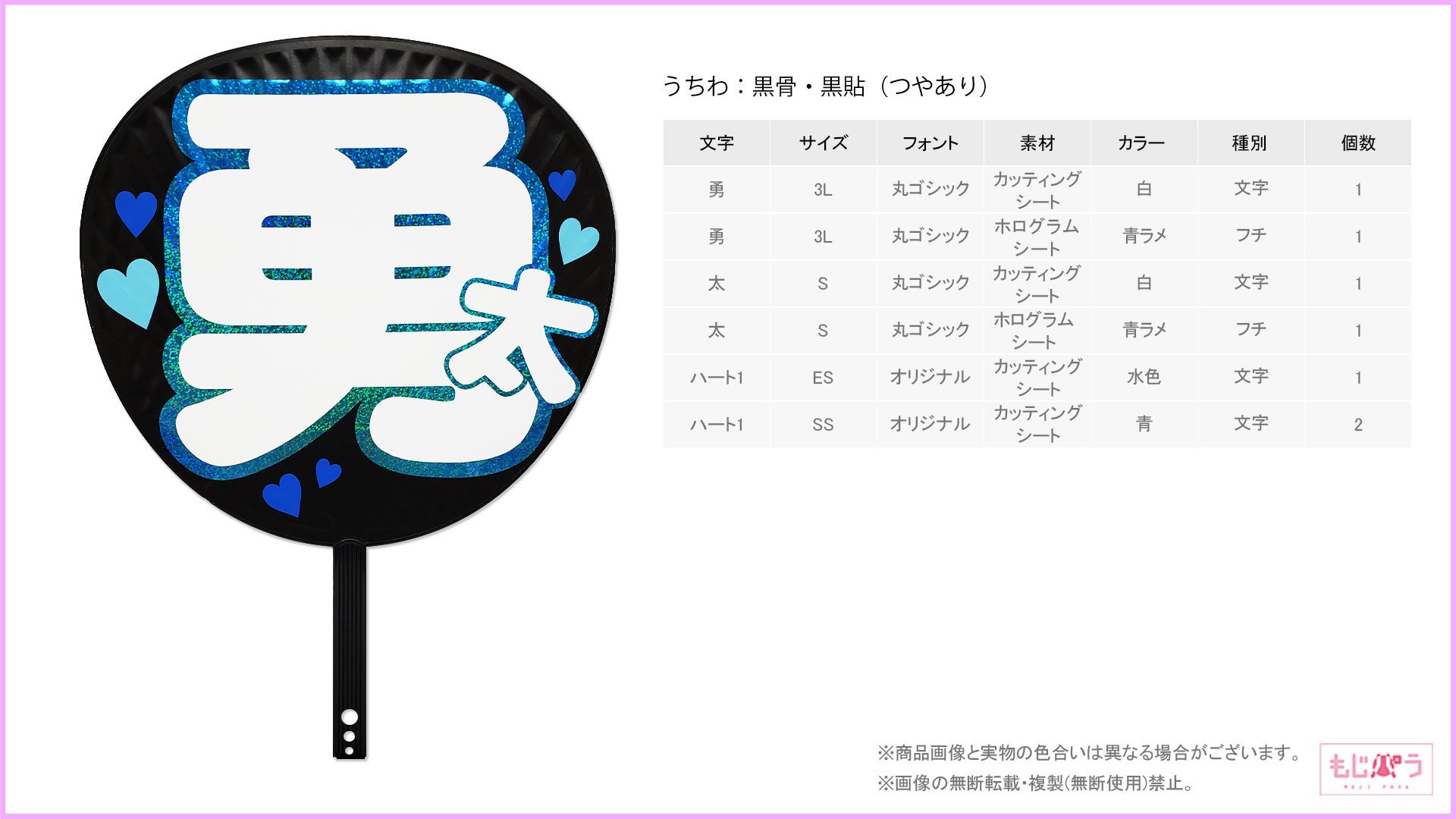decouchiwa028-005-00015画像