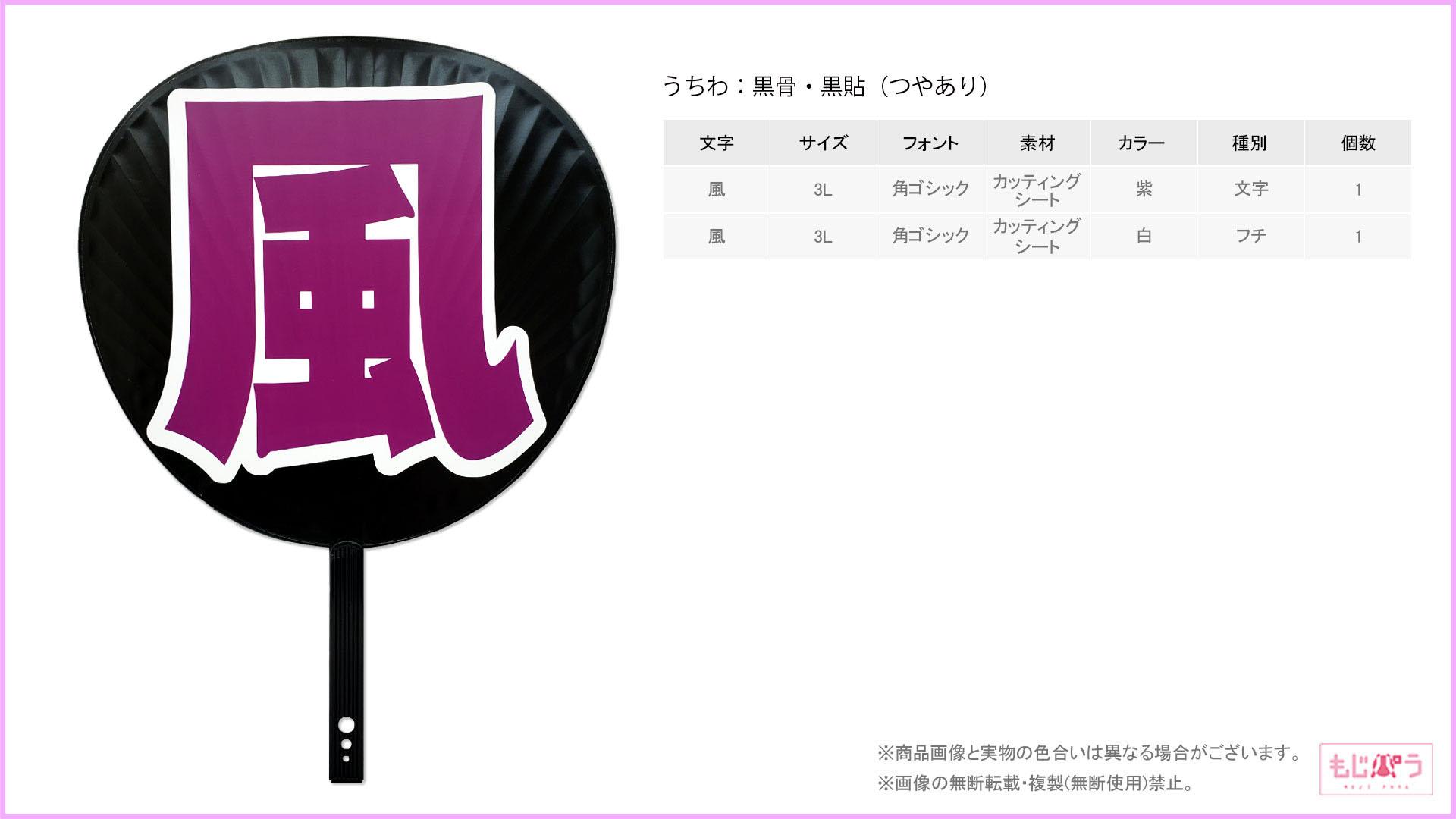 decouchiwa022-003-00002画像