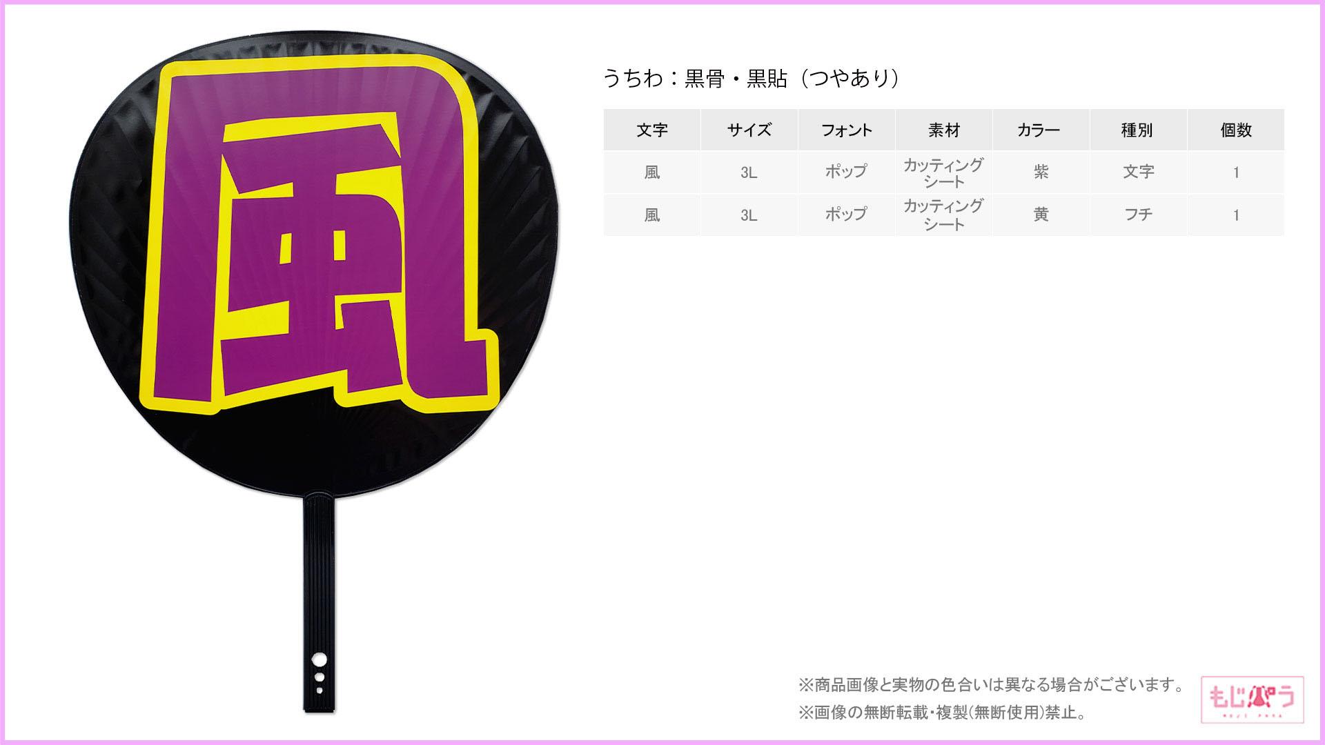 decouchiwa022-003-00003画像