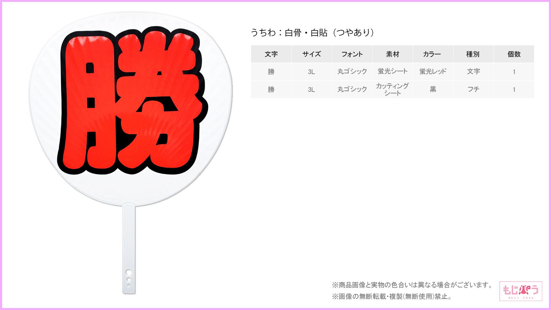 decouchiwa022-001-00004画像