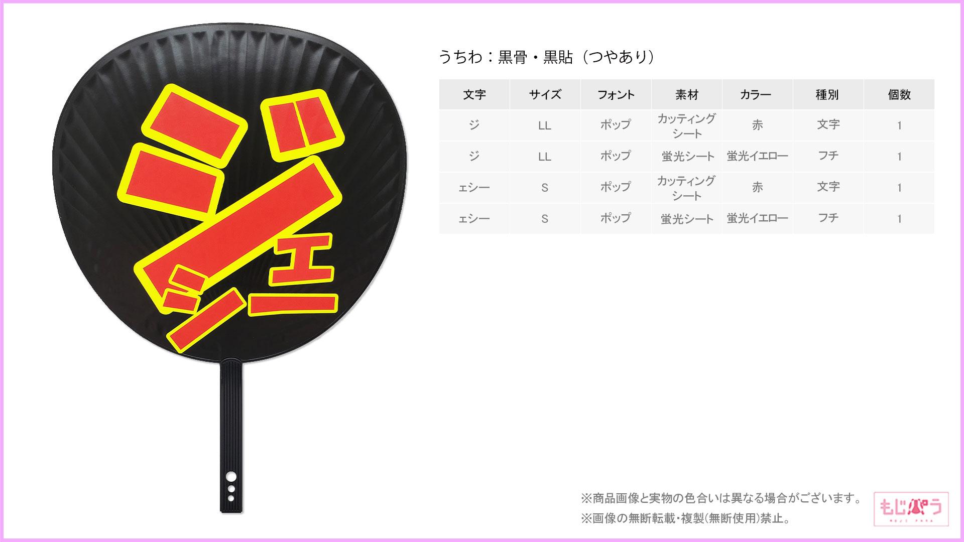 decouchiwa029-001-00007画像