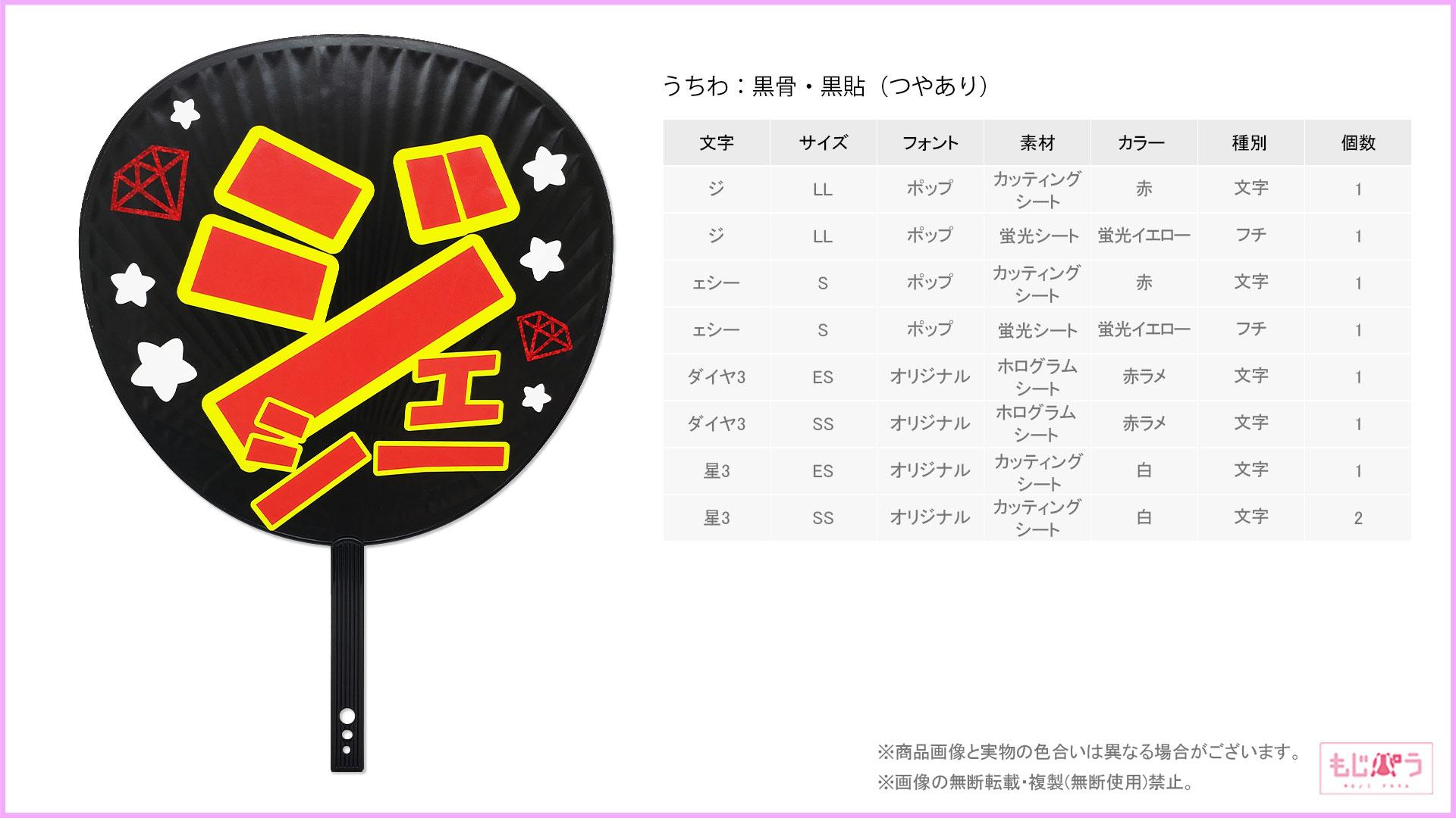 decouchiwa029-001-00011画像