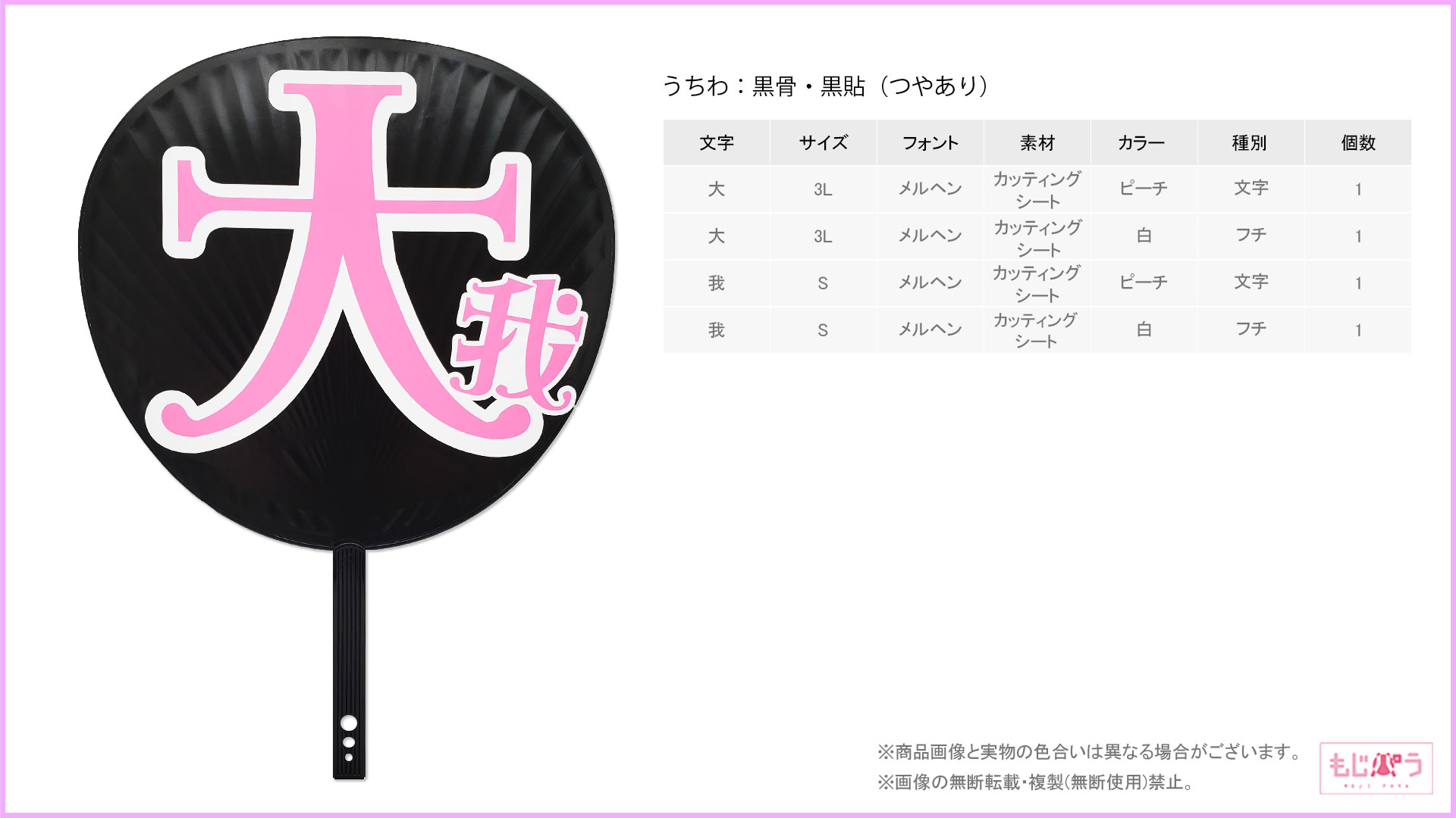 decouchiwa029-002-00009画像