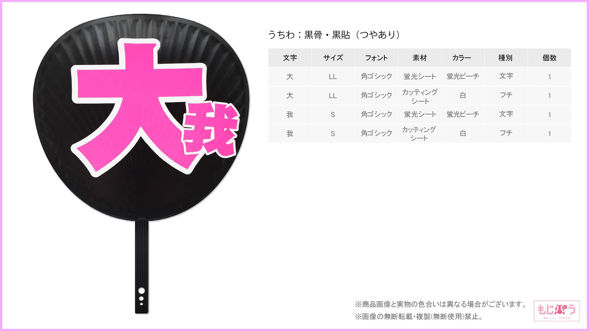 decouchiwa029-002-00010画像