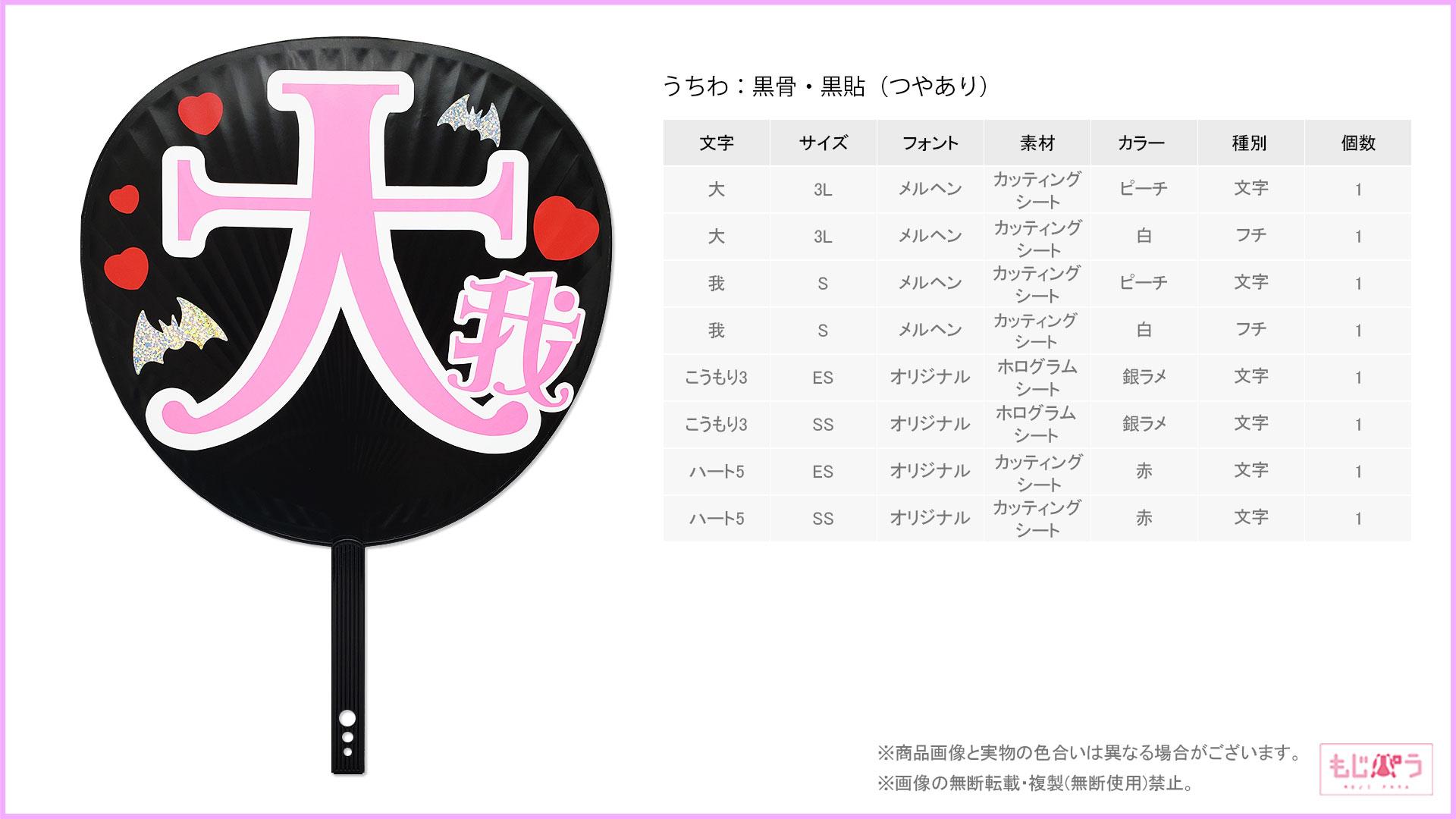 decouchiwa029-002-00014画像