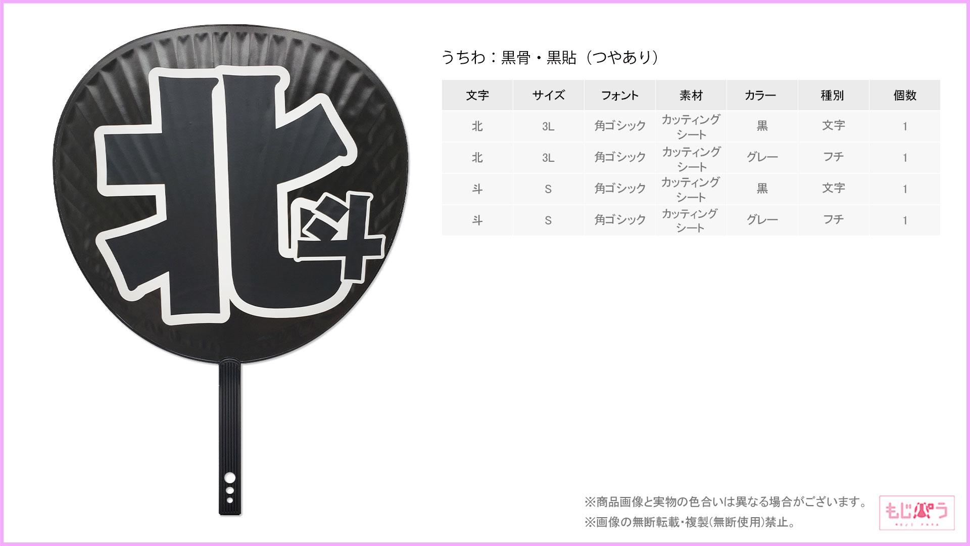 decouchiwa029-003-00011画像