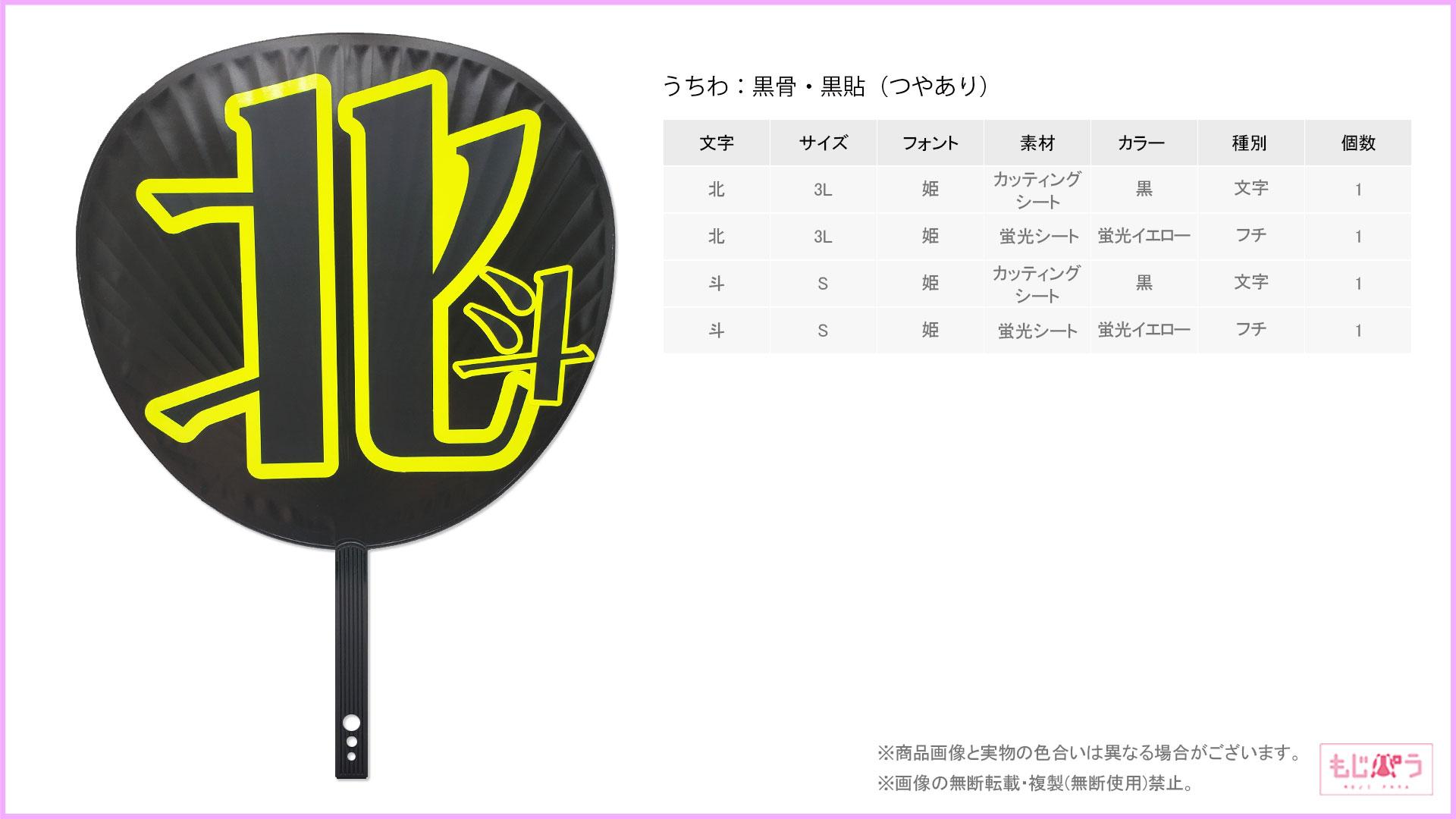 decouchiwa029-003-00012画像