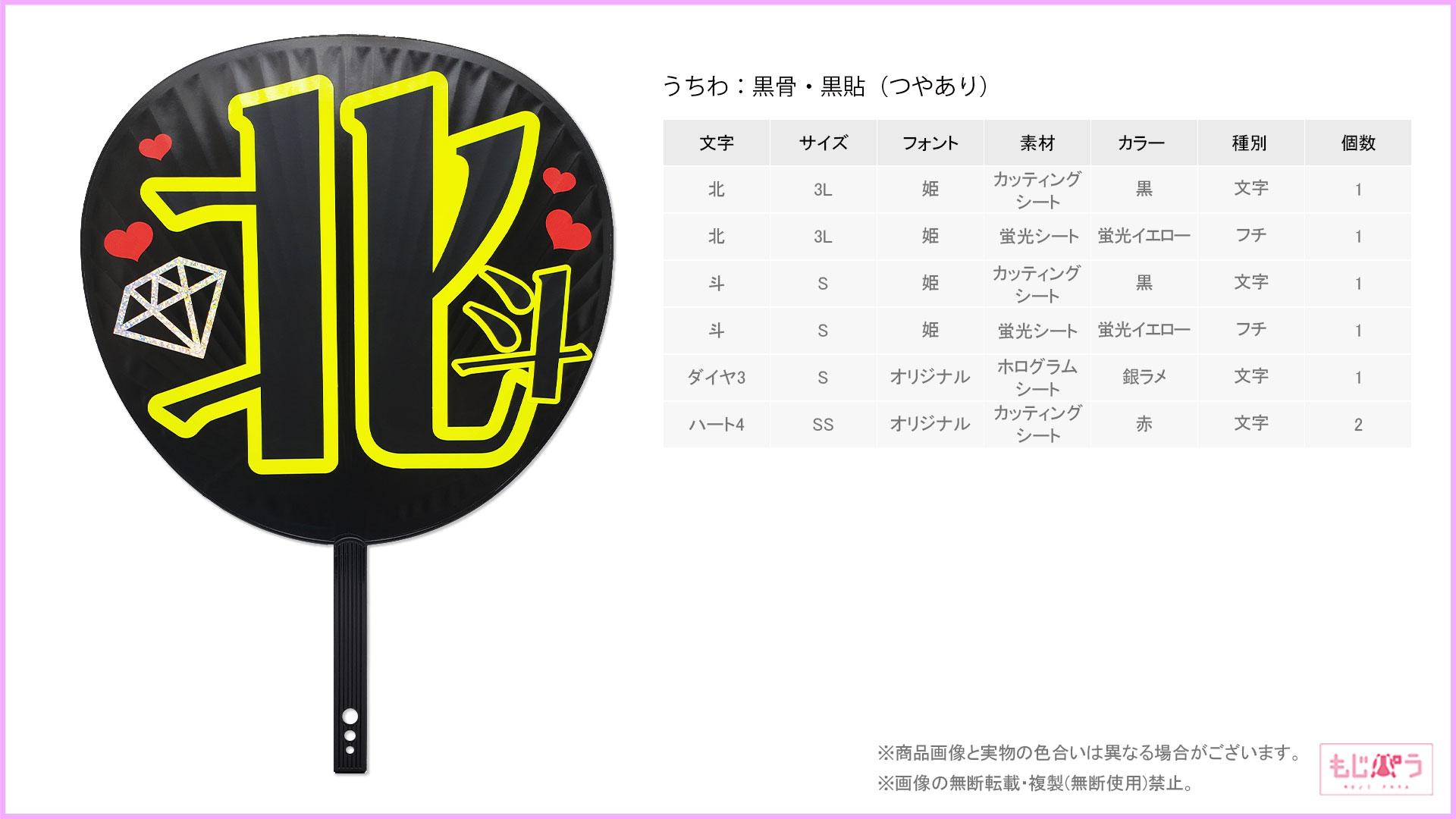 decouchiwa029-003-00017画像
