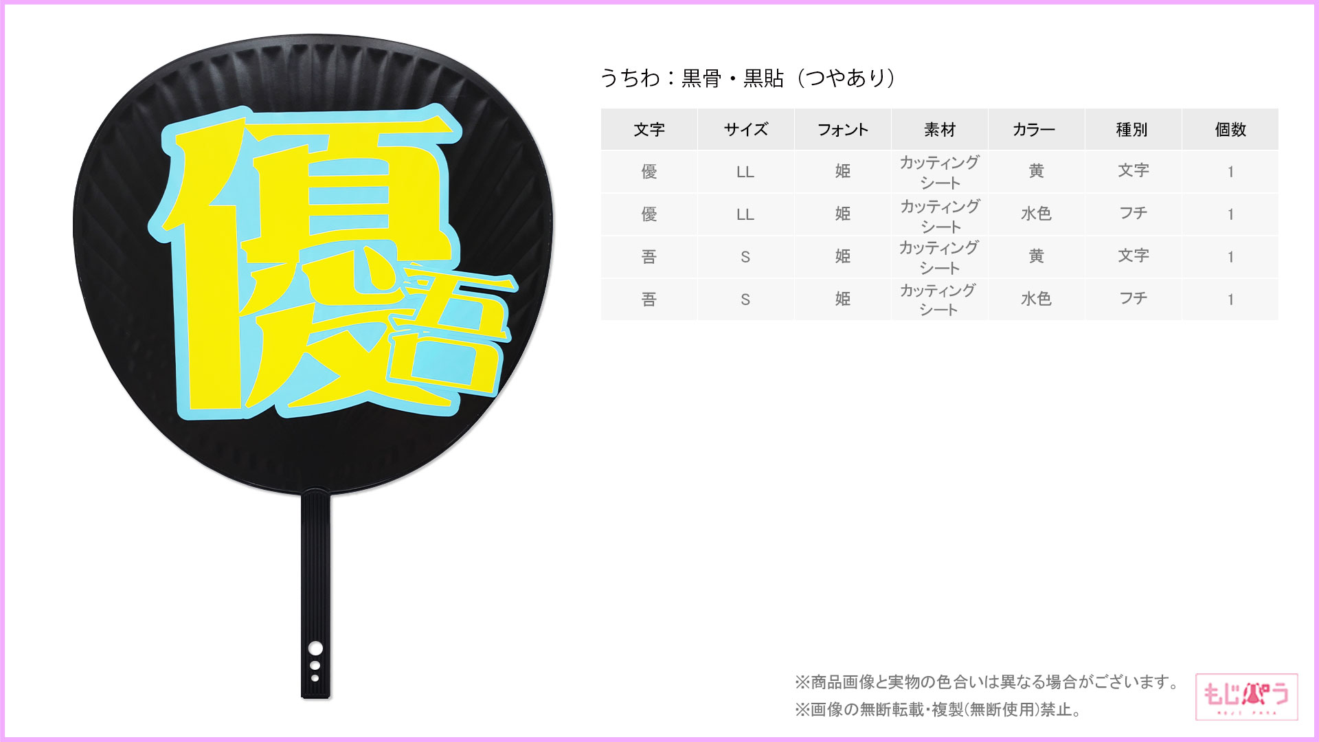decouchiwa029-004-00009画像