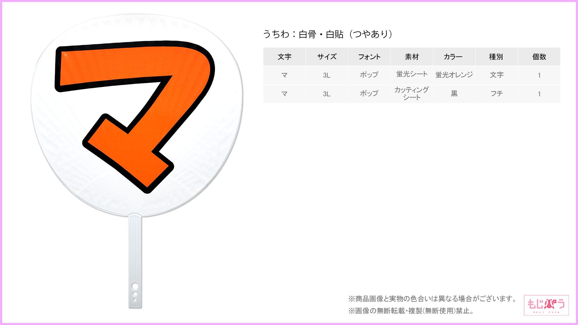 decouchiwa022-004-00005画像
