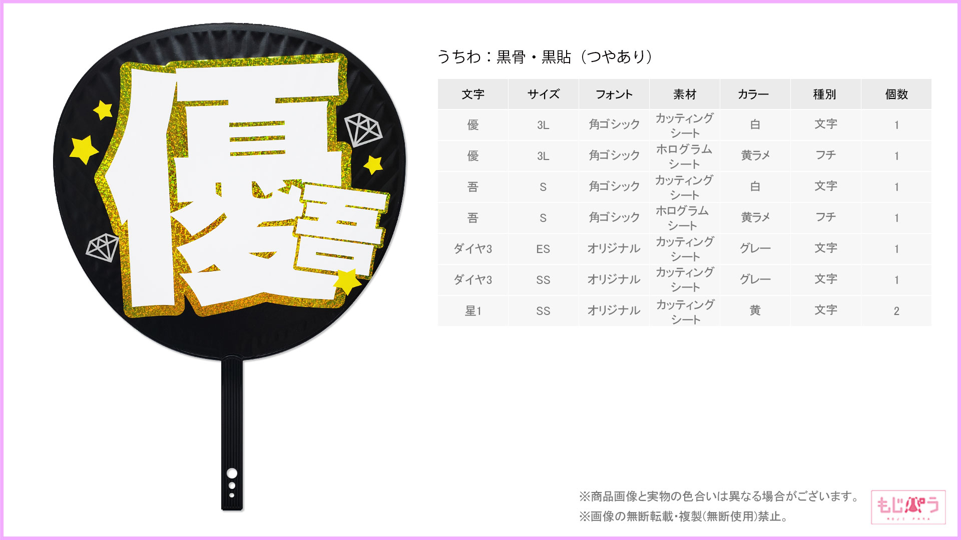 decouchiwa029-004-00014画像