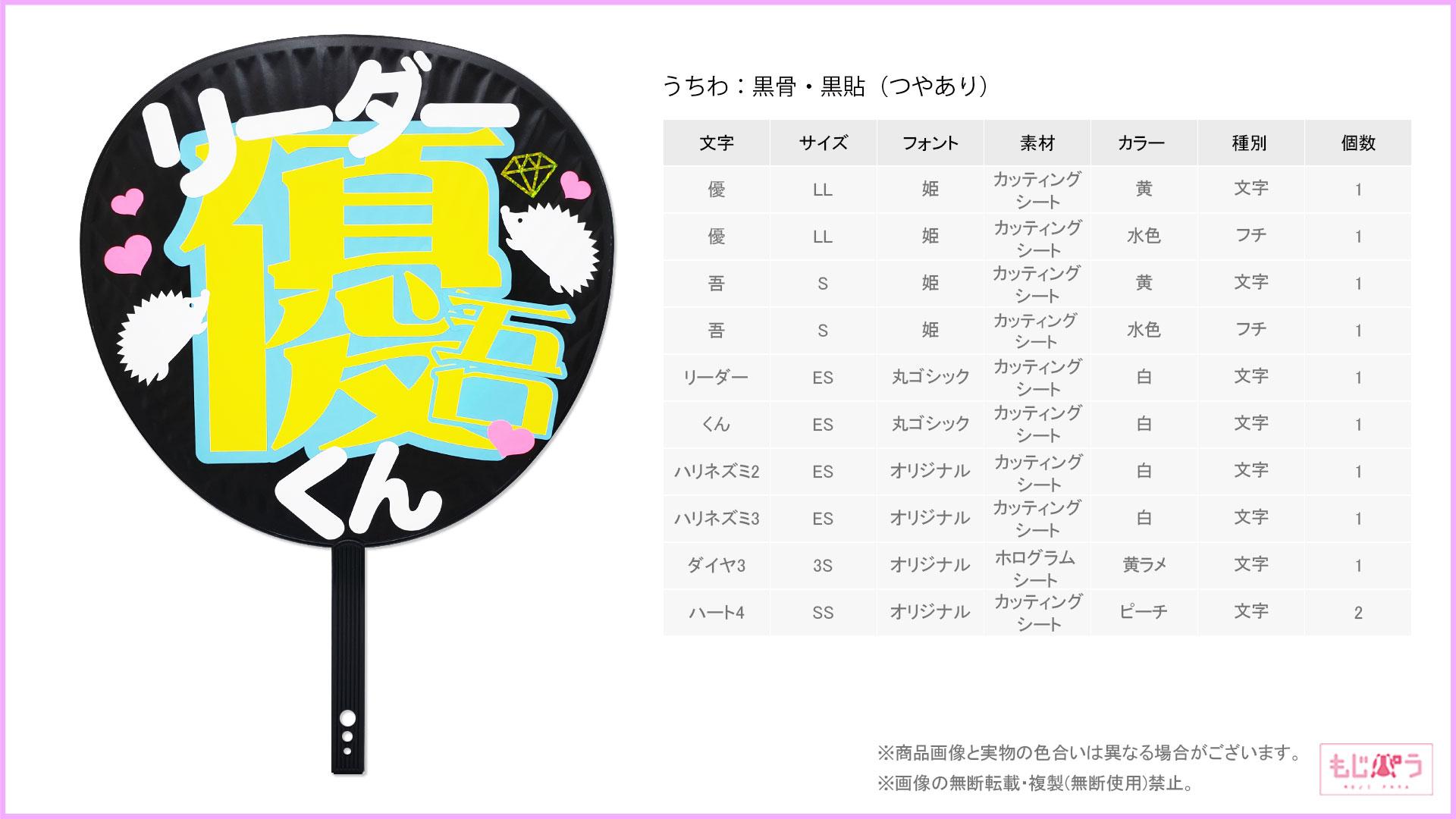 decouchiwa029-004-00017画像