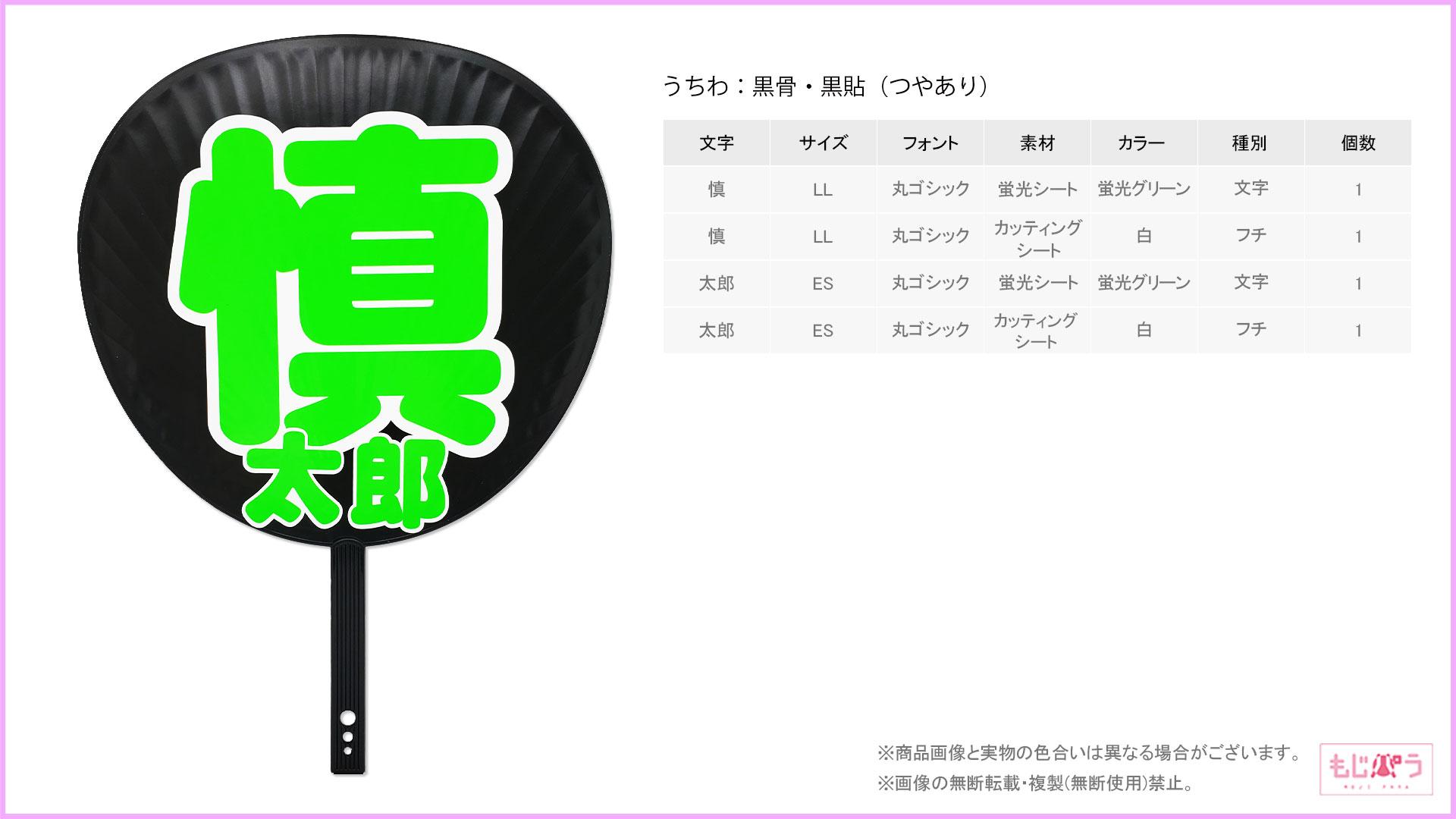 decouchiwa029-005-00008画像