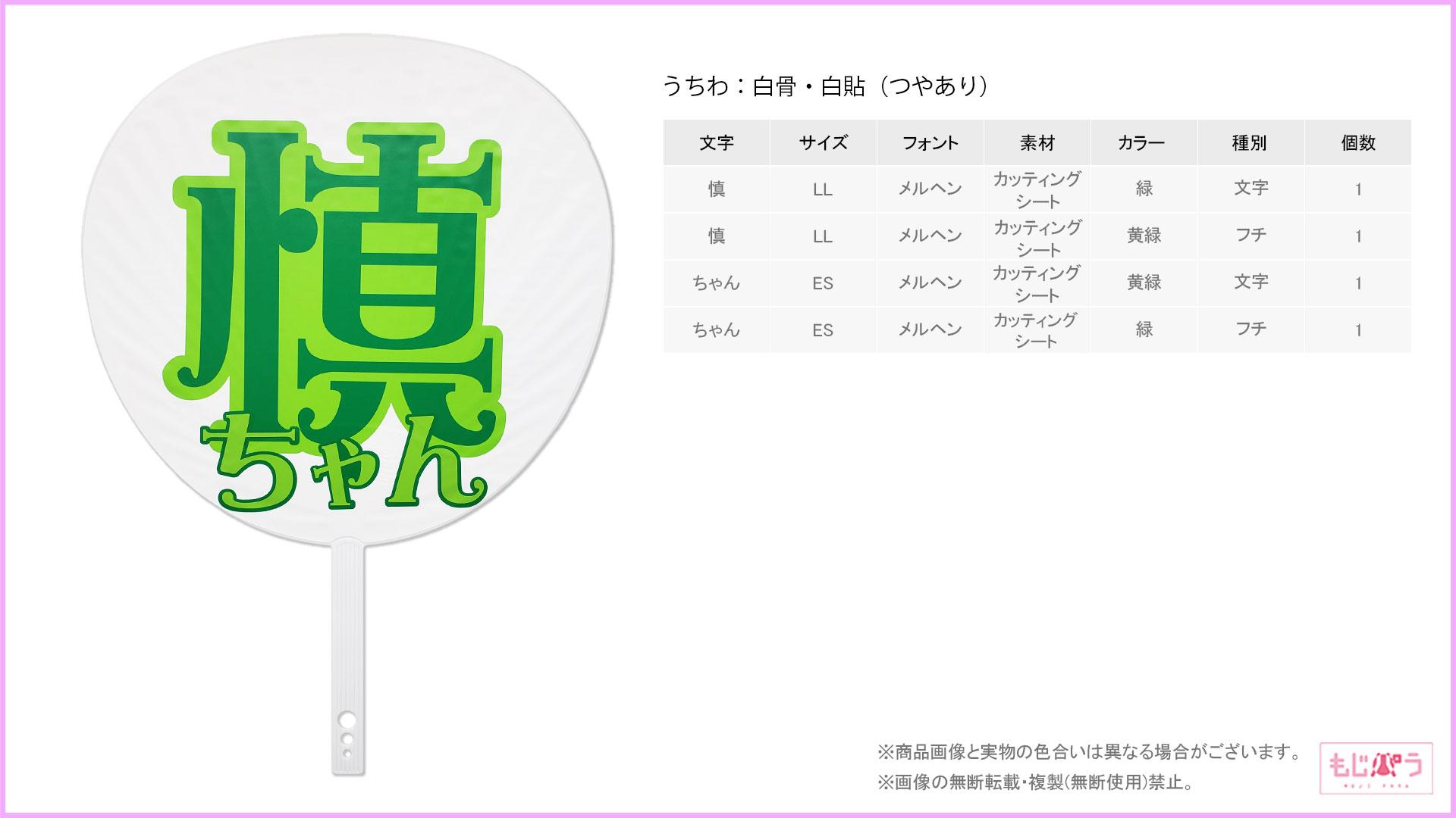 decouchiwa029-005-00009画像