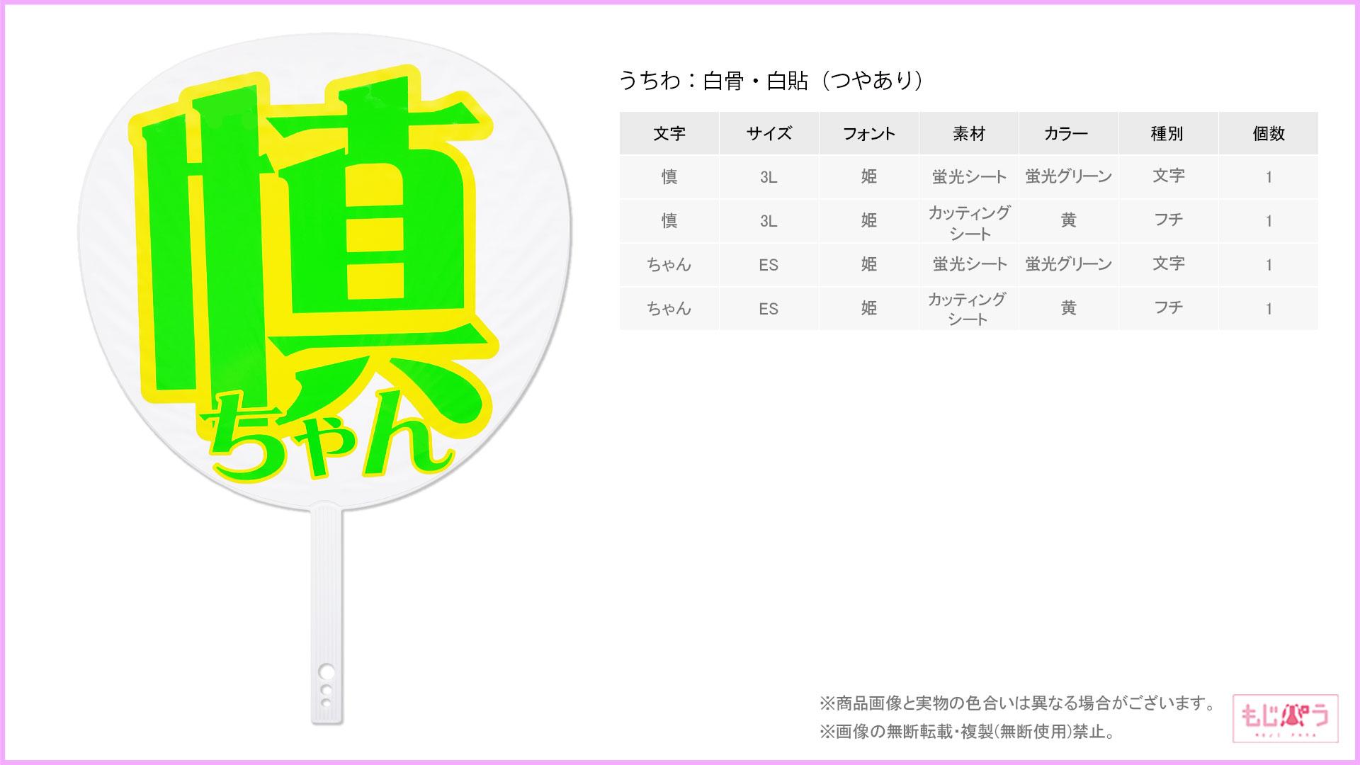 decouchiwa029-005-00010画像