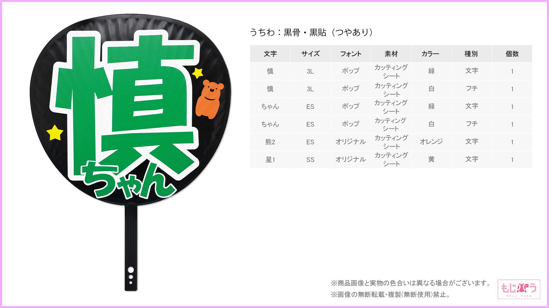 decouchiwa029-005-00011画像
