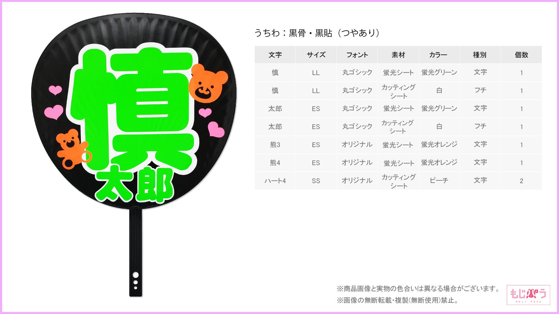 decouchiwa029-005-00012画像