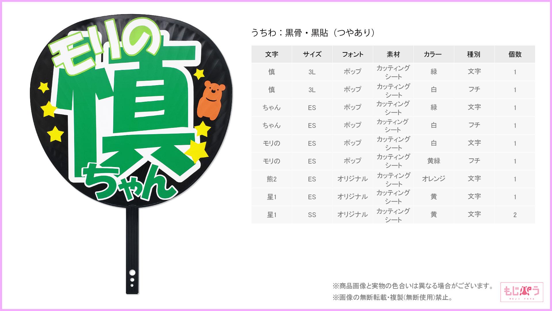 decouchiwa029-005-00015画像