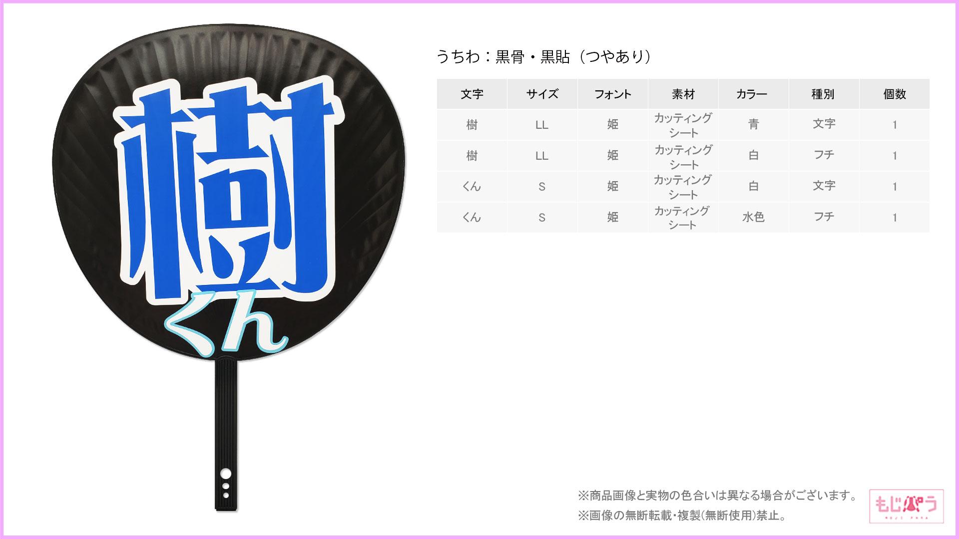 decouchiwa029-006-00008画像