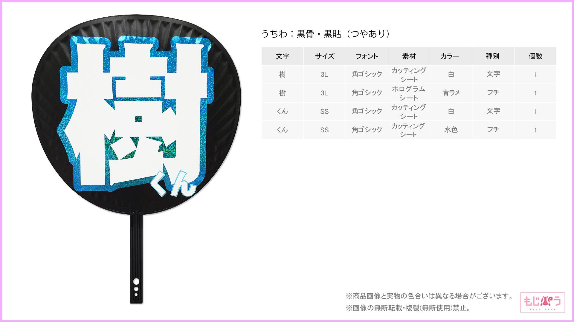 decouchiwa029-006-00009画像