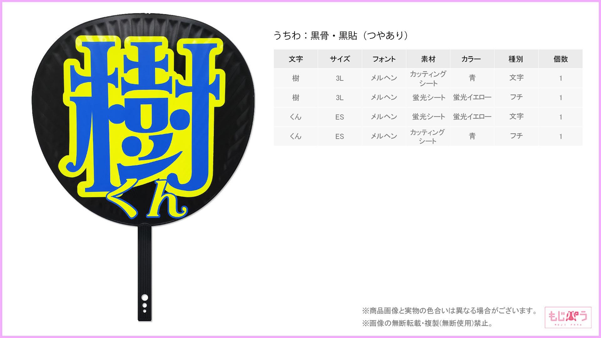 decouchiwa029-006-00010画像