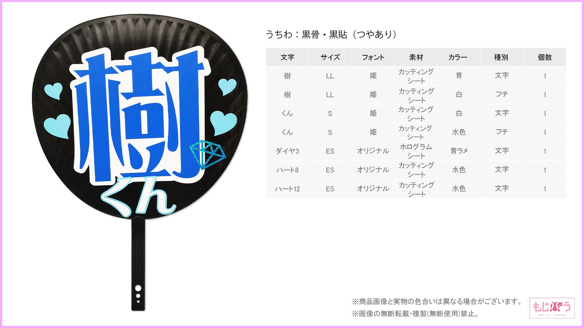 decouchiwa029-006-00013画像