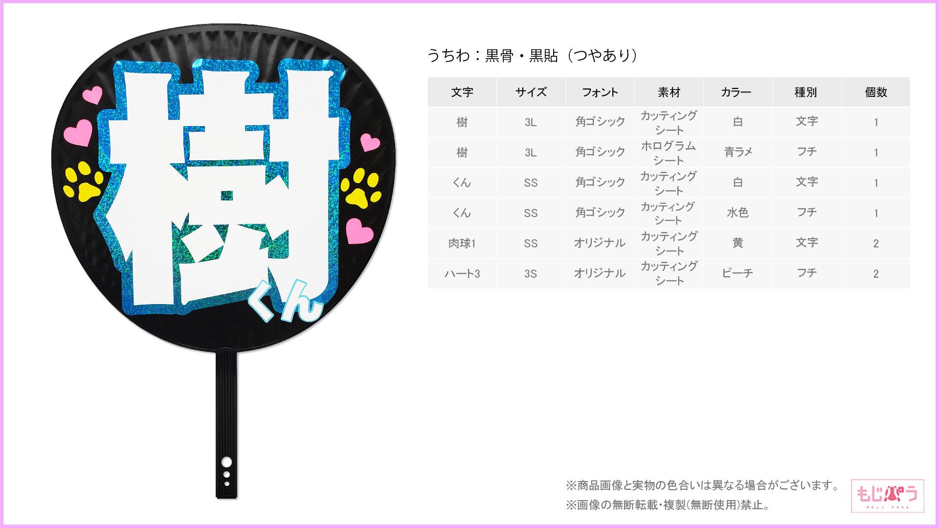 decouchiwa029-006-00014画像