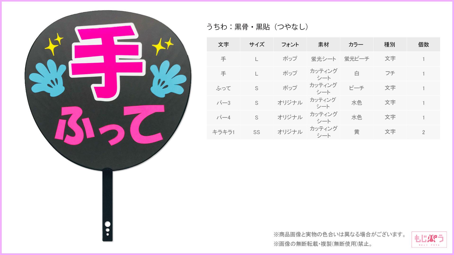 decouchiwa999-001-00213画像