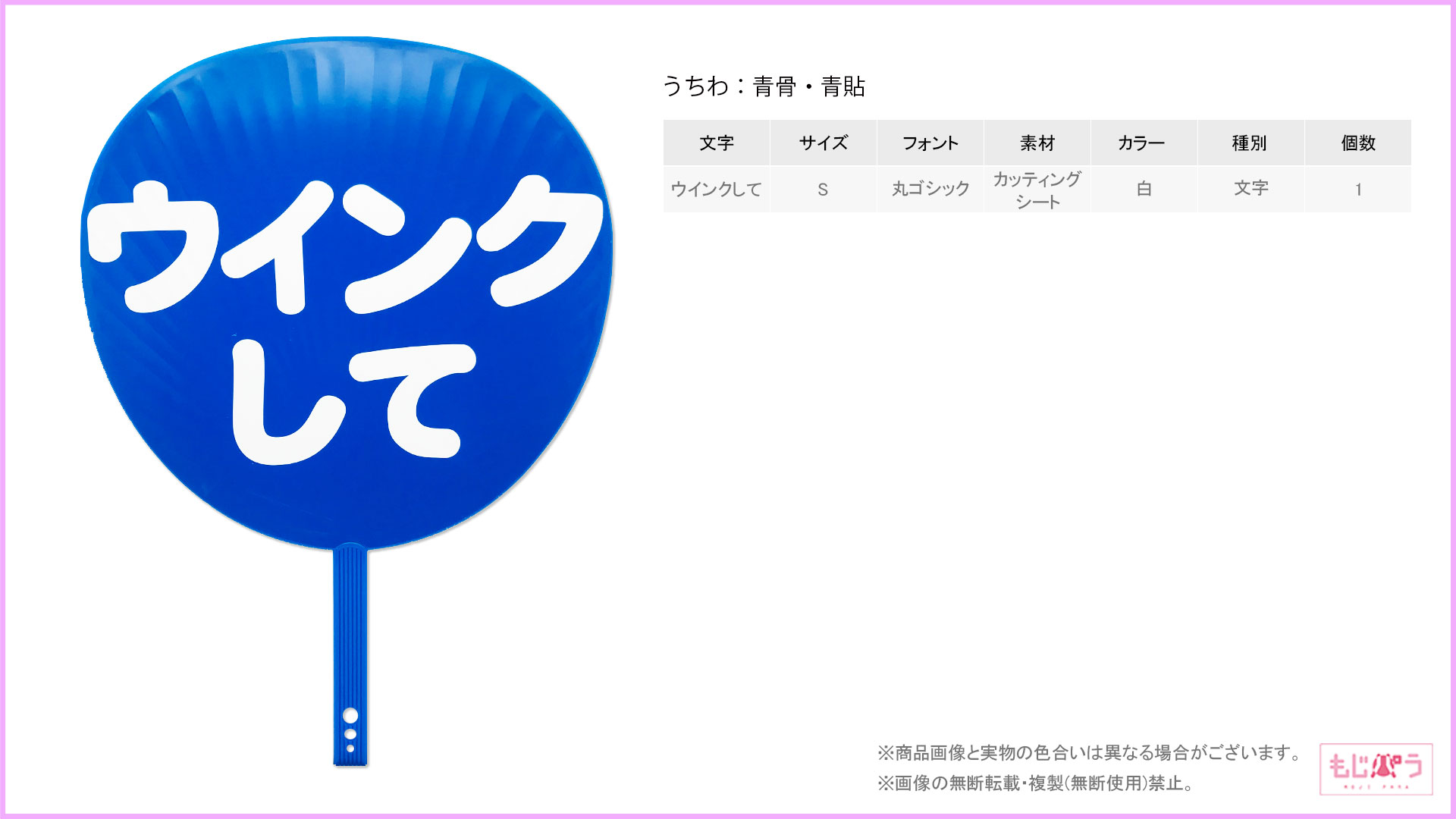 decouchiwa999-001-00216画像