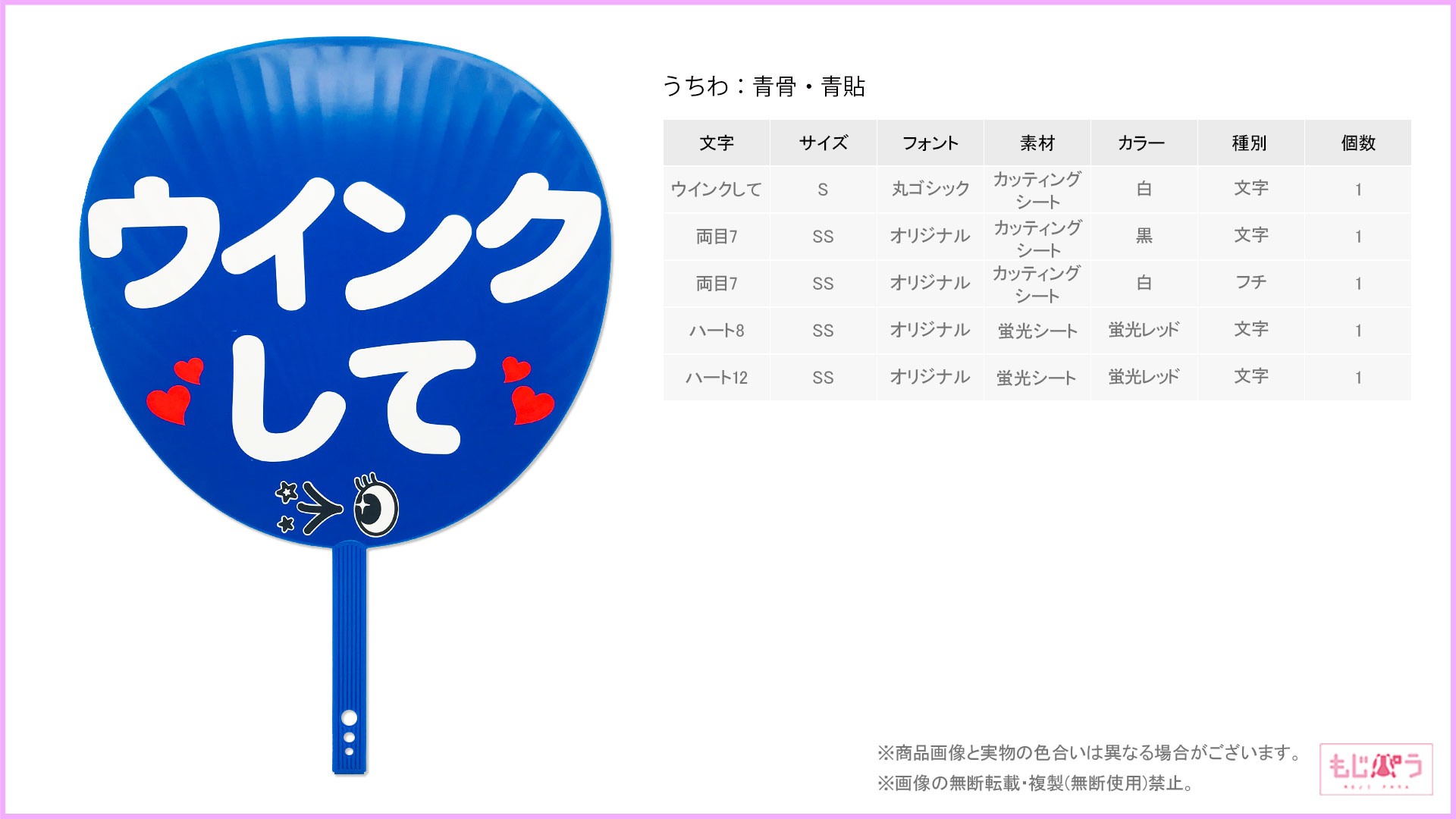 decouchiwa999-001-00217画像