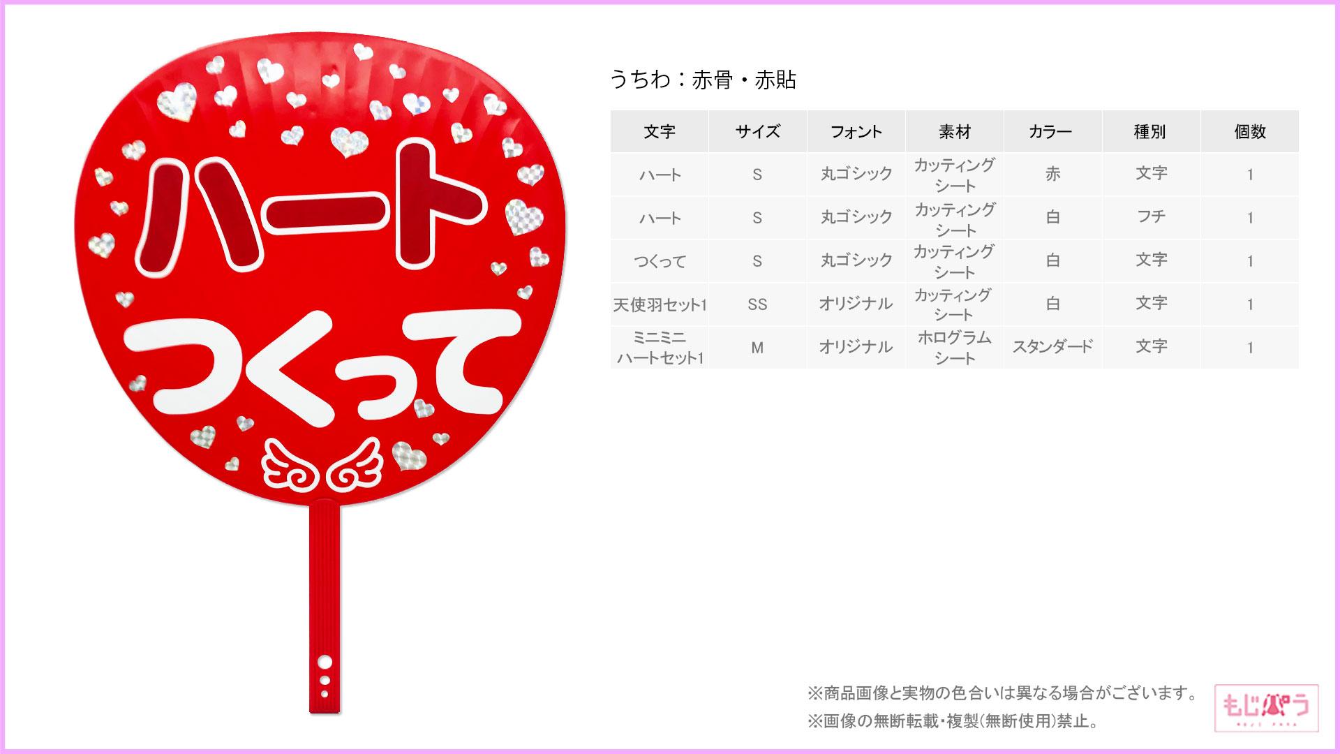 decouchiwa999-001-00223画像