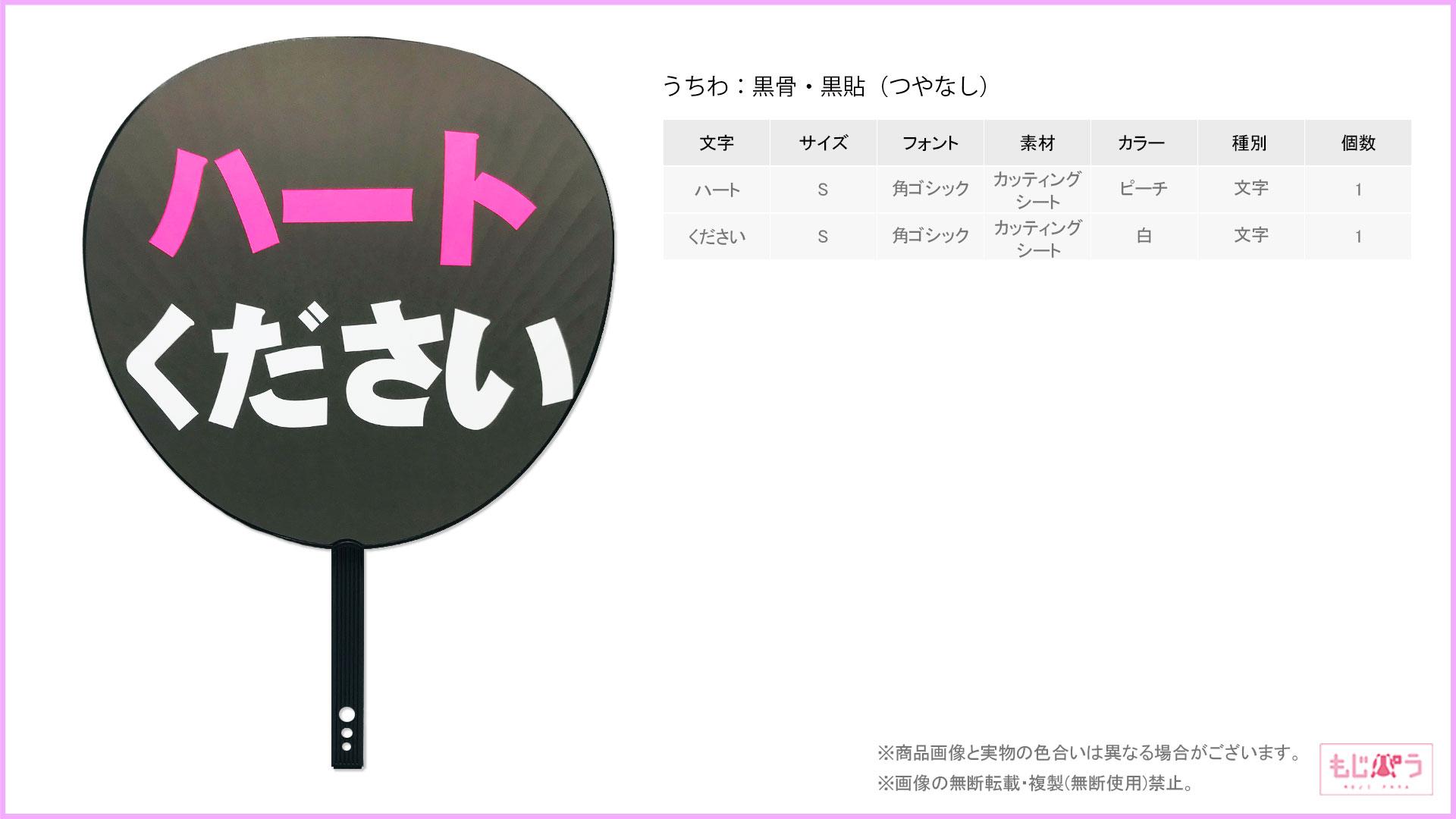 decouchiwa999-001-00224画像