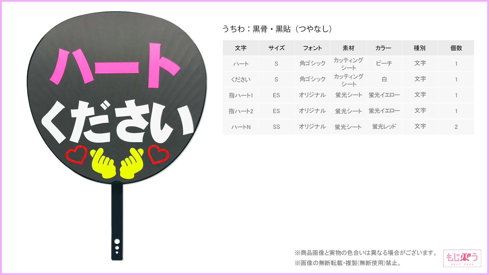 decouchiwa999-001-00225画像