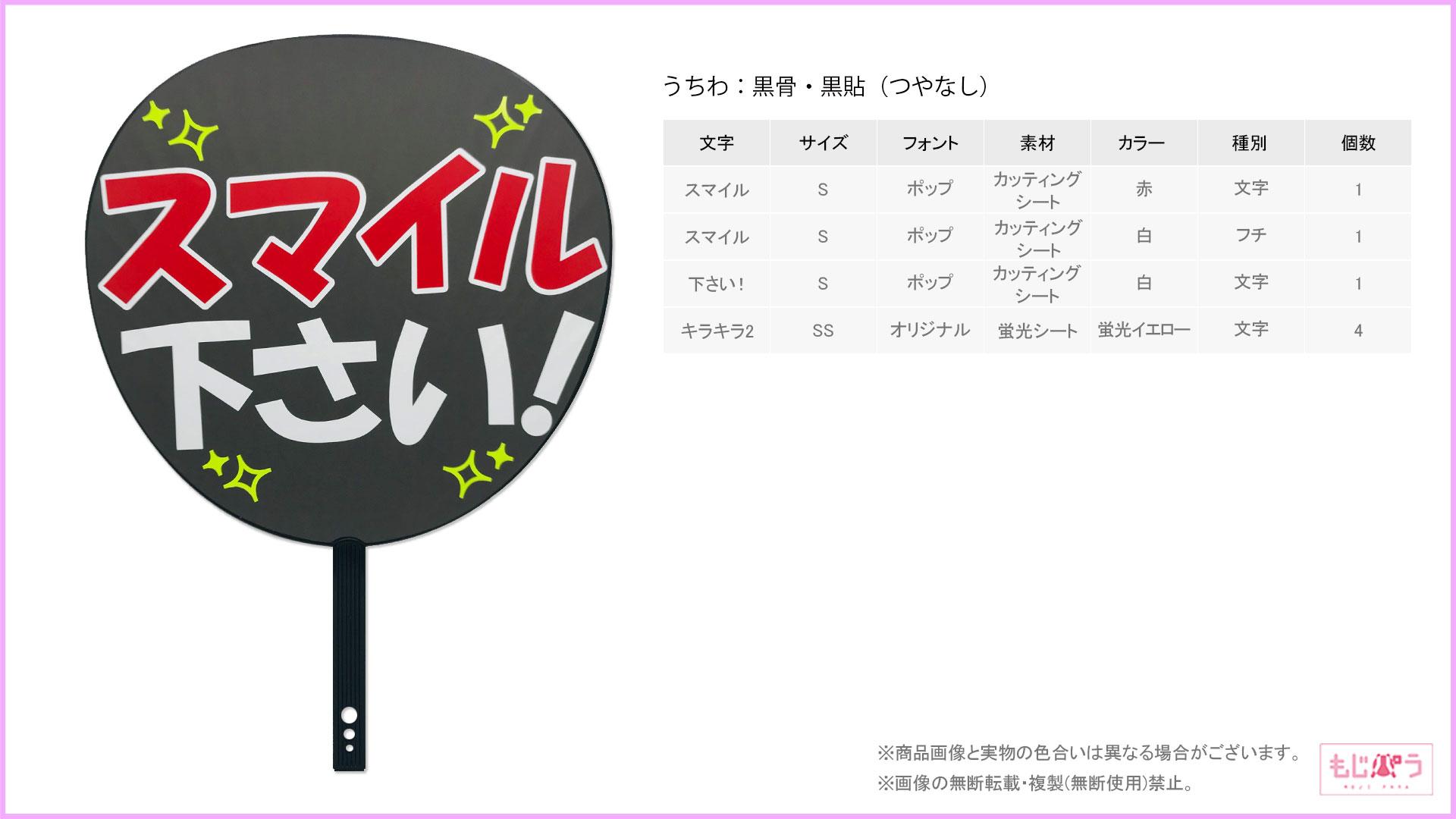 decouchiwa999-001-00229画像