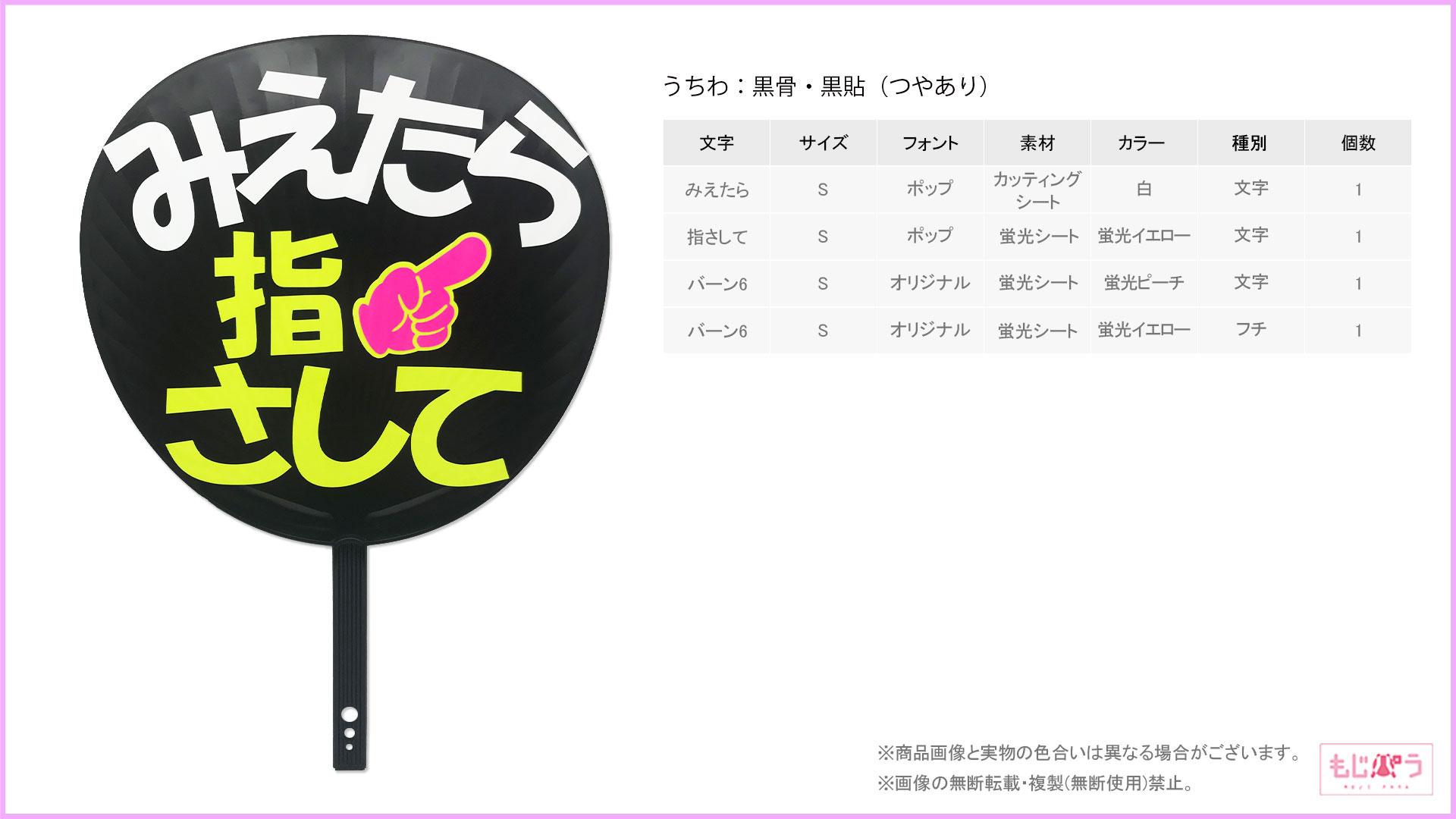 decouchiwa999-001-00230画像