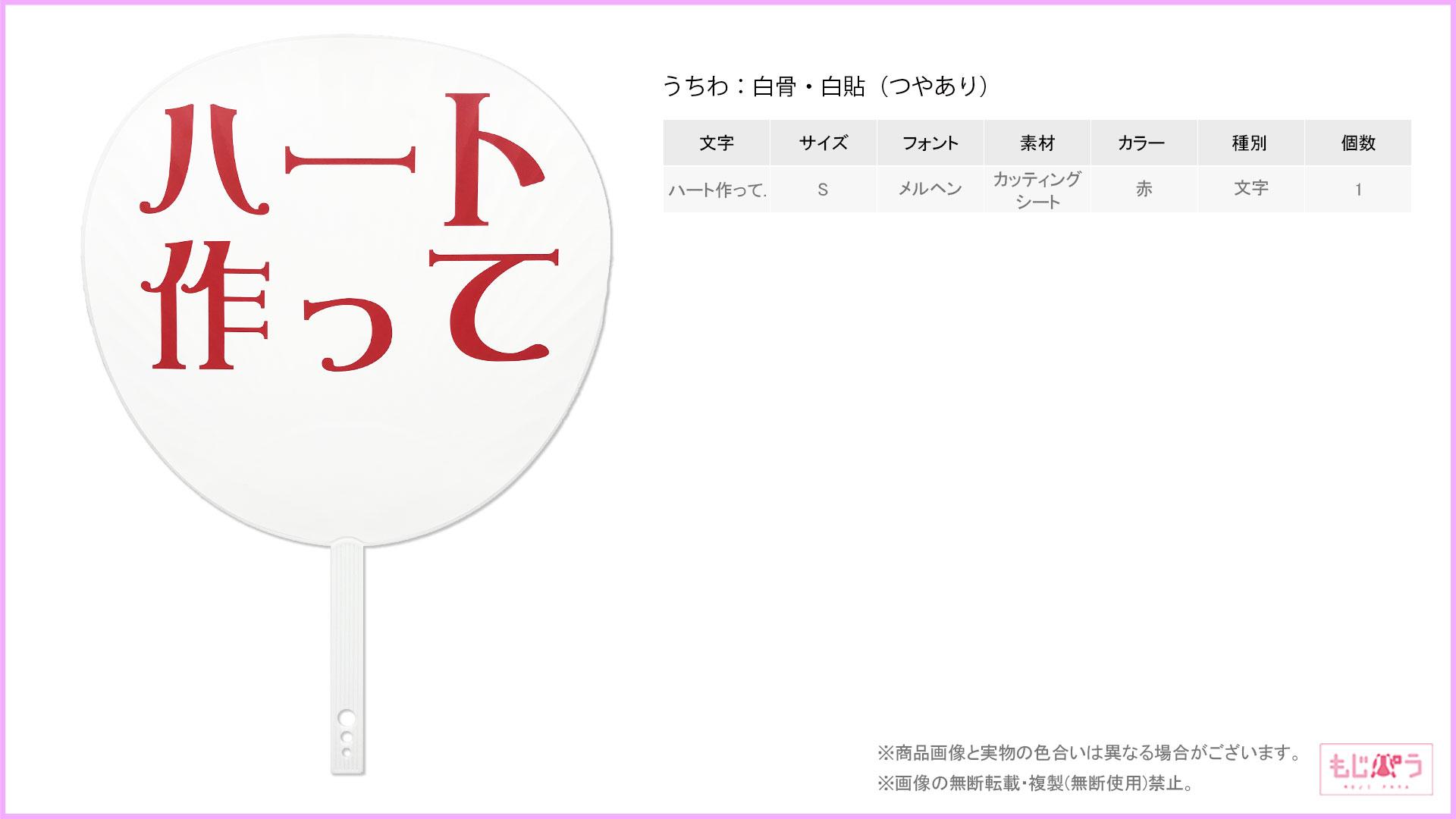 decouchiwa999-001-00234画像
