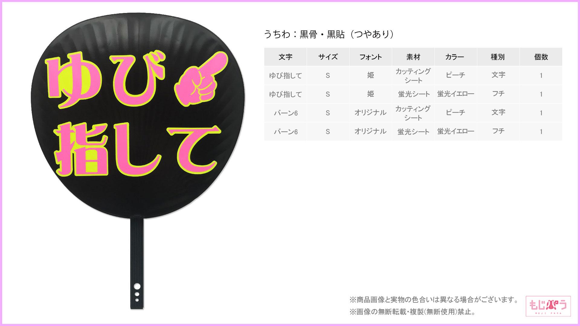 decouchiwa999-001-00265画像