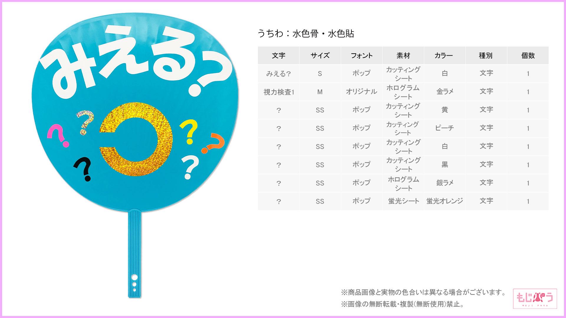 decouchiwa999-001-00273画像