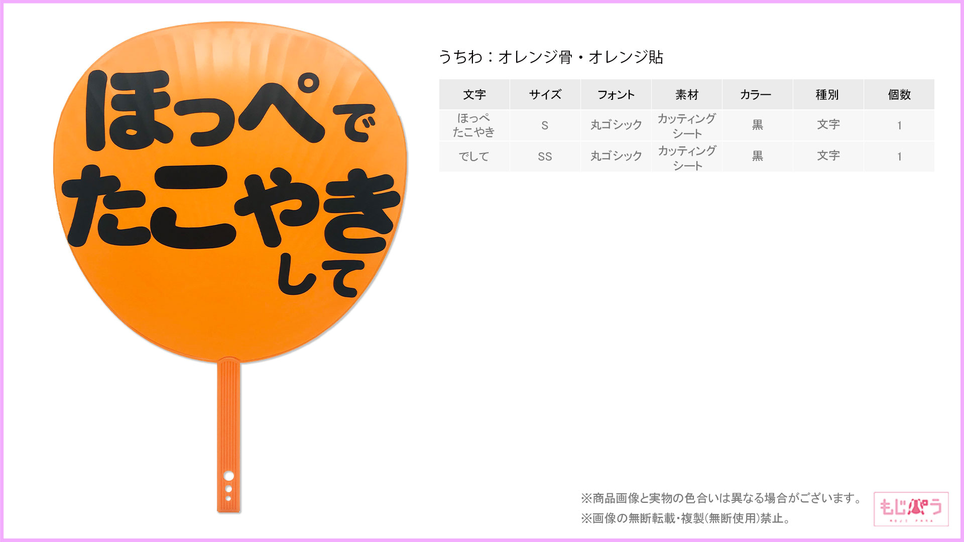 decouchiwa999-001-00274画像