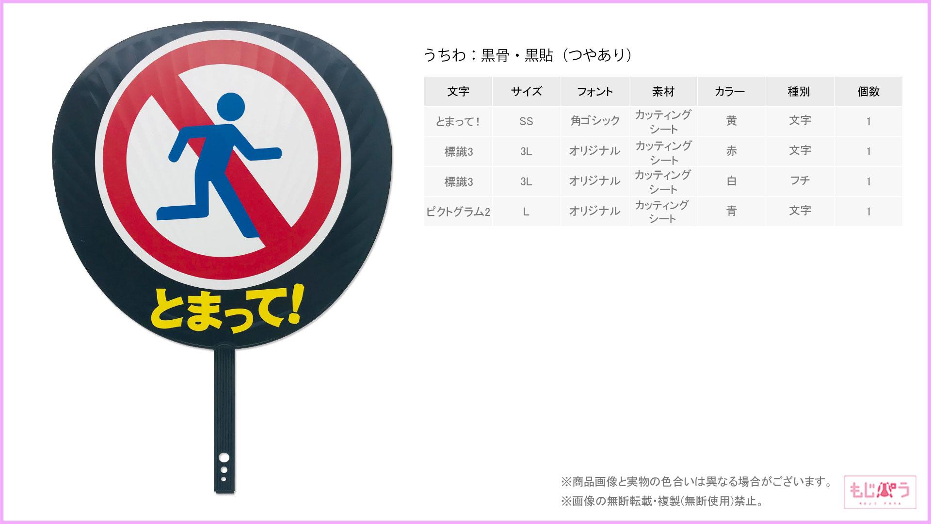 decouchiwa999-001-00276画像